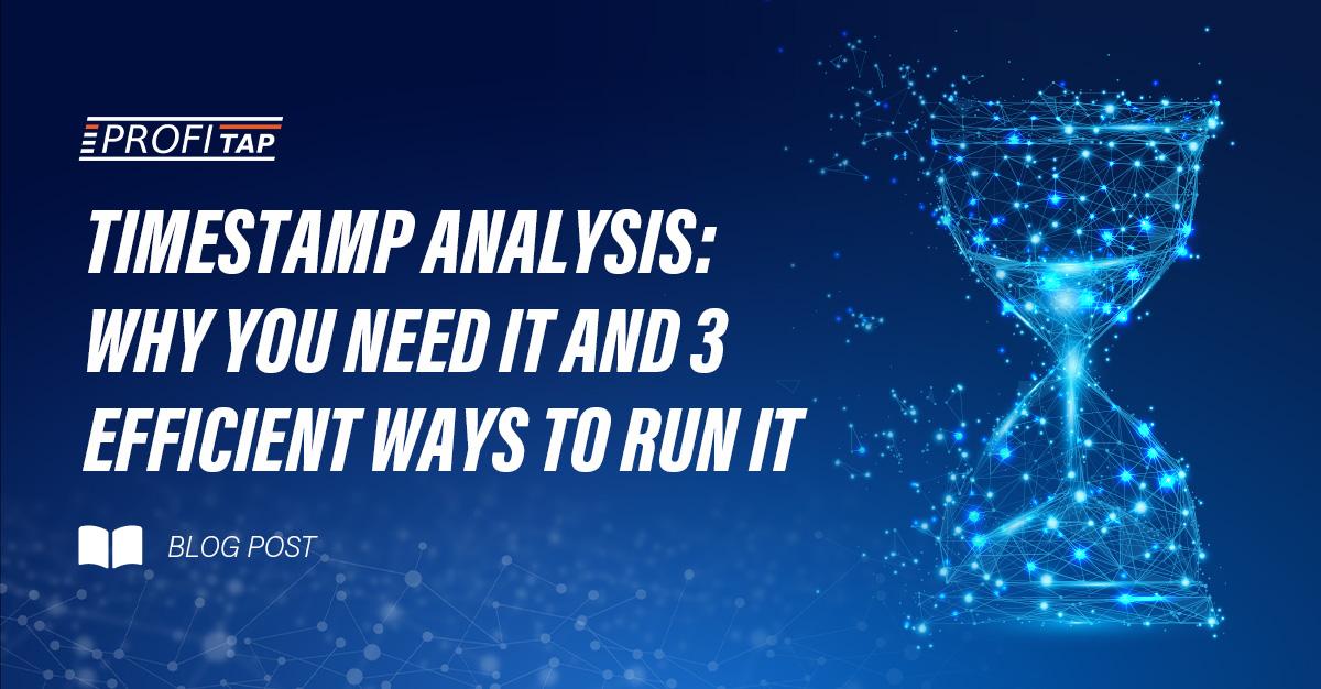 时间戳分析的重要性及3种有效运行方式